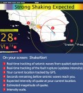 The Pacific Northwest Seismic Network is working on a new earthquake warning system. (Credit: USGS)