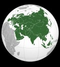 Eurasia. (Credit: Keepscases/CC BY-SA 3.0)